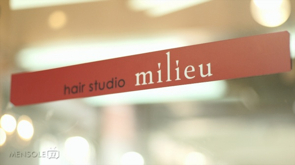 milieu hair sutudio